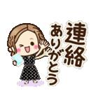 大人女子の日常【夏・気づかい】(個別スタンプ:37)