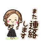 大人女子の日常【夏・気づかい】(個別スタンプ:38)