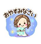 大人女子の日常【夏・気づかい】(個別スタンプ:39)