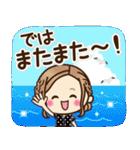 大人女子の日常【夏・気づかい】(個別スタンプ:40)