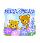 夏のクマさん親子(個別スタンプ:1)