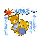 夏のクマさん親子(個別スタンプ:2)