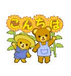 夏のクマさん親子(個別スタンプ:3)
