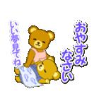 夏のクマさん親子(個別スタンプ:6)