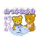 夏のクマさん親子(個別スタンプ:10)