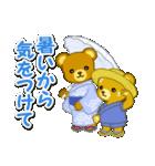 夏のクマさん親子(個別スタンプ:11)