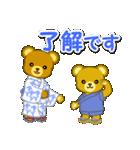 夏のクマさん親子(個別スタンプ:14)