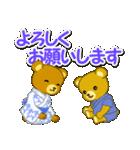 夏のクマさん親子(個別スタンプ:18)