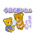 夏のクマさん親子(個別スタンプ:22)