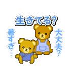 夏のクマさん親子(個別スタンプ:23)