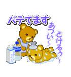 夏のクマさん親子(個別スタンプ:24)
