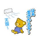 夏のクマさん親子(個別スタンプ:26)