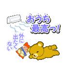 夏のクマさん親子(個別スタンプ:27)