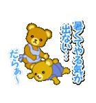 夏のクマさん親子(個別スタンプ:29)