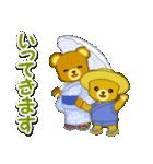 夏のクマさん親子(個別スタンプ:38)