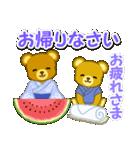 夏のクマさん親子(個別スタンプ:40)