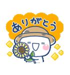 毎年使える♡夏のスタンプ(個別スタンプ:4)