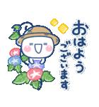 毎年使える♡夏のスタンプ(個別スタンプ:7)