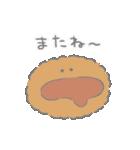 つぶらな瞳のお弁当箱(個別スタンプ:14)