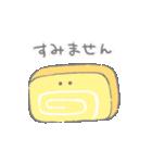 つぶらな瞳のお弁当箱(個別スタンプ:16)