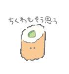 つぶらな瞳のお弁当箱(個別スタンプ:19)