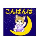 甚平さん猫ちゃんズ(個別スタンプ:4)