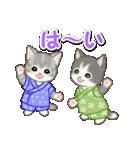 甚平さん猫ちゃんズ(個別スタンプ:9)