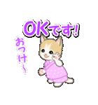 甚平さん猫ちゃんズ(個別スタンプ:11)