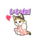 甚平さん猫ちゃんズ(個別スタンプ:12)