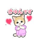 甚平さん猫ちゃんズ(個別スタンプ:16)