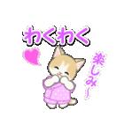 甚平さん猫ちゃんズ(個別スタンプ:21)