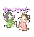 甚平さん猫ちゃんズ(個別スタンプ:22)