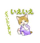 甚平さん猫ちゃんズ(個別スタンプ:24)