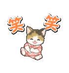 甚平さん猫ちゃんズ(個別スタンプ:27)