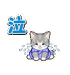 甚平さん猫ちゃんズ(個別スタンプ:28)
