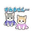 甚平さん猫ちゃんズ(個別スタンプ:32)