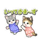 甚平さん猫ちゃんズ(個別スタンプ:34)