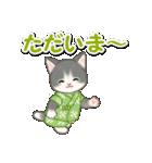 甚平さん猫ちゃんズ(個別スタンプ:35)