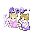 甚平さん猫ちゃんズ(個別スタンプ:39)