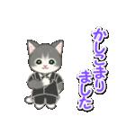 甚平さん猫ちゃんズ(個別スタンプ:40)