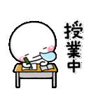 学生さんに♡オススメNo1の使えるスタンプ(個別スタンプ:10)