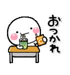 学生さんに♡オススメNo1の使えるスタンプ(個別スタンプ:33)