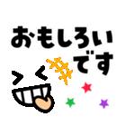 使いやすい★大きな文字の基本スタンプ2(個別スタンプ:3)