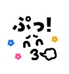 使いやすい★大きな文字の基本スタンプ2(個別スタンプ:4)