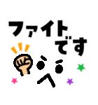 使いやすい★大きな文字の基本スタンプ2(個別スタンプ:24)