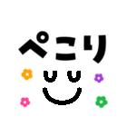 使いやすい★大きな文字の基本スタンプ2(個別スタンプ:37)