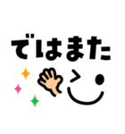 使いやすい★大きな文字の基本スタンプ2(個別スタンプ:40)
