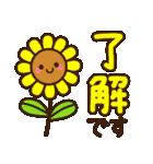 夏の日常♡デカ文字スタンプ(個別スタンプ:2)