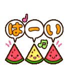 夏の日常♡デカ文字スタンプ(個別スタンプ:3)