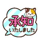 夏の日常♡デカ文字スタンプ(個別スタンプ:4)